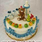 Веселый мишка для Егорки Шоколадный бисквит, суфле птичье молоко, вишня, шоколадная крошка. Мастика 3,5кг