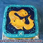Гороскоп: рыбы Ванильный бисквит, безе, миндаль в карамели крем Шарлотт. Мастика, 2,7кг