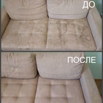 химчистка дивана в Новопеределкино ДО и ПОСЛЕ