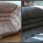 чистка углового дивана в Новой Москве