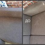 чистка диванов в Новых Ватутинках