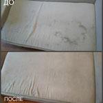 чистка обивки дивана, результат ДО и ПОСЛЕ
