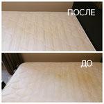 химчистка матрасов на дому в Москве