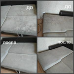 химчистка дивана в Новой Москве