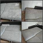 чистка дивана в Новой Москве