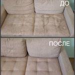 чистка дивана в Новопеределкино ДО и ПОСЛЕ