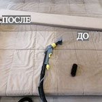 химчистка дивана на дому с помощью экстрактора