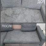 химчистка диванов в Новой Москве ДО и ПОСЛЕ