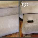 химчистка диванов в Ново-Переделкино