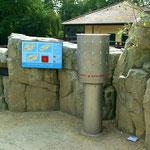 Zoetrop am Eingang der Seehund-Grotte