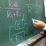 抵抗が並列つなぎの場合 「逆数の和の逆数」が合成抵抗値???