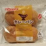 ヤマザキ カレーパン4個入り