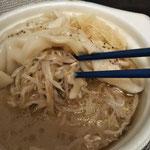 セブンイレブン まんぷく!W白湯の餃子スープ