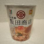 セブンイレブン らぁ麺飯田商店