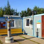 Правление яхт-клуба Балтиец