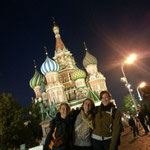 Die schiefe Basilius-Kathedrale von Moskau
