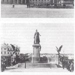 Памятники М. Н. Муравьеву и Екатерине II