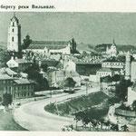Панорама с улицы Субачяус