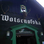 Ausflugslokal Wotschofska Spreewald