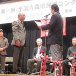 道中馬方節で優勝の長谷川さん