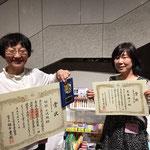 壮年女性の部 第三位 服部千代枝さん&入賞 近藤峰子さん!!