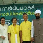 with H.E. Chamlong Srimuang President Palang Dharma Party