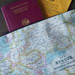 Vorderseite Reisebeleiter nah