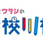コイケヤ キャンペーンロゴ
