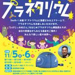 青葉台東急スクェア キャンペーンポスター