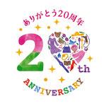 ユアエルム成田20周年ロゴ
