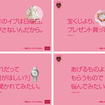 キムラヤ キャンペーンポスター B倍×6連