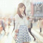 Mayu Watanabe - Deai no Tsuzuki