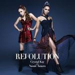 Crystal Kay feat. Amuro Namie - Revolution