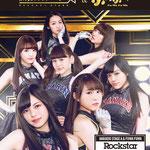 Haraeki Stage A - Rockstar