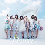 Flower - Blue Sky Blue