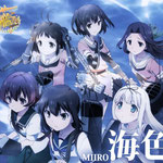 AKINO from bless4- Miiro