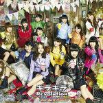 SUPER☆GiRLS - Gira Gira Revolution