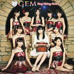 GEM - Star Shine Story