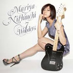 Maria Nishiuchi - 7 Wonders