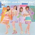 sphere - Vivid Brilliant Door!