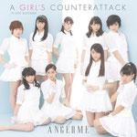 ANGERME - Taikibansei / Otome no Gyakushuu