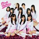 Pink Babies - Nagisano Shindobaddo