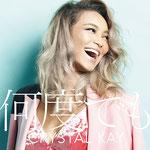 Crystal Kay - Nando De Mo