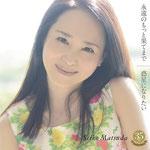 Seiko Matsuda - Eien no Motto Hate Made