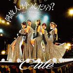 C-ute - Naze Hito wa Arasoun Darou / Summer Wind / Jinsei wa Step!