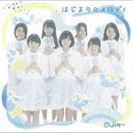 Sunmyu - Hajimari no Melody