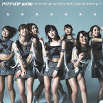 Up Up Girls (Kakko Kari) - Party People Alien / Seven☆Piece