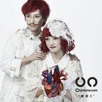 Charisma.com - Sapuriminal Diet