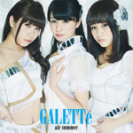 GALETTe - Air Summer