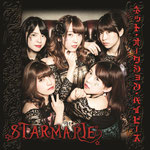 Starmarie - Net Auction Babys